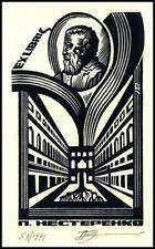 Leonenko Vasyl 1991 Exlibris X3 Bookplate Architecture 352