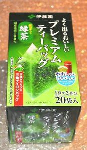 Itoen Green Tea Premium Teabag 1 Box (20 packs) Containing Matcha, Japan