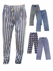 Mens Pyjama Bottoms 1/3 pack Cotton Jersey 30 to 36 Waist Longe Pants