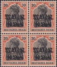 BG I.WK, MV Rumänien, Mi.Nr. 7 b, postfrisch, 4er-Bl., Mittelstück tief, gp. BPP