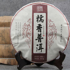 Cooked Puerh Tea Glutinous Rice Fragrant Yunnan Red Puer Tea Healthy Care 357g