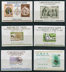 Weeda South Korea VF MLH 1963-1964 Issue imperf Souvenir Sheets CV $60.00
