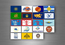 Flag sheet sticker labels country subdivisions states province greece greek