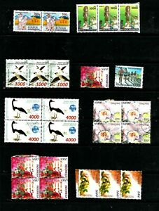 Indonesia 1994 to 2001singles pairs & blocks of used stamps