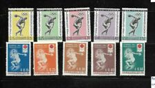 Paraguay 1963 & 64 Olympic Games sets MNH