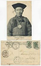 RUSSIAN POST IN CHINA 1903 - USED PICTURE POSTCARD GIRL IN TRADITIONAL COSTUME