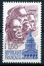 STAMP / TIMBRE FRANCE NEUF N° 2172 ** PANTHEON / CELEBRITE