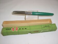 YOUTH 700 GREEN&SILVER FOUNTAIN PEN IN ORIGINAL BOX