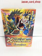 20032 REG Battle Spirits TCG Card BANDAI X-Rare Pack Premium Edition BSC10