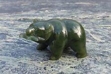 FINE SMALL NORTH AMERICAN INUIT ESKIMO CANADIAN ALASKAN CARVED GREEN STONE BEAR!