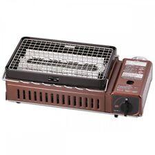 IWATANI Aburiya Portable Gas Grill Stove CB-ABR-1 Yakitori Yakiniku F/S by EMS