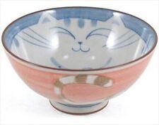 """Japanese 4.25""""D Porcelain Smiling Pink Maneki Neko Cat Rice Bowls, Made in Japan"""