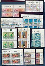 ISRAEL 1986 PLATE BLOCKS COMPLETE YEAR SET MNH