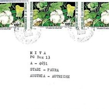 Cameroon Cover 1989 *Bafoussam* Missionary SISTER Air Mail MIVA FLOWERS CM103