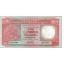 Hong Kong $100 HSBC Banknote UNC 1992
