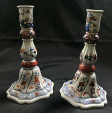 Pair Asian Candlesticks Floral Hand Painted Porcelain Candle Holder Qty 2