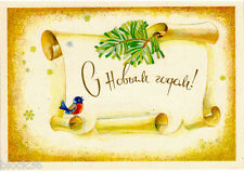 1982 Russian postcard HAPPY NEW YEAR Paper scroll with greetings and little bird