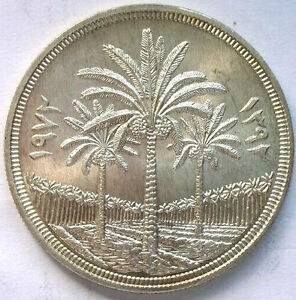 1972 IRAQ Palm Tree 1 Dinar Silver Coin,UNC