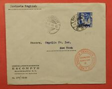1941 NETHERLANDS INDIES MEDAN TO USA WWII CENSORED