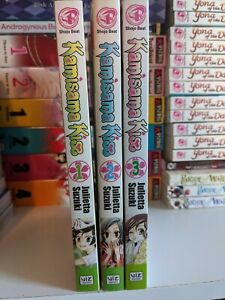 Kamisama Kiss Vol. 1-3 Manga Lot Julietta Suzuki