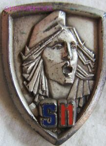 IN15695 - INSIGNE Direction du Service National, tête