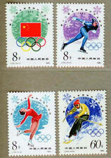 China 1980 J54 13th Winter Olympic Games Stamps