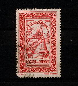 ✔️ (YYBF 446) Cambodia 1954 USED Mich 31 Scott 18 Phnom Daun Penh, Architecture