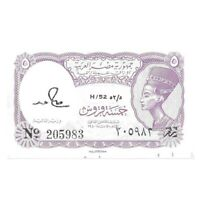 EGYPT 5 Piastres 1958-71 Pick # 176b- Very Nice Choice UNC Banknote!-d2045csx2