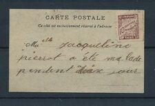 FRANCE MINIATURE POSTAGE DUE from TOY POST OFFICE SET c1920s
