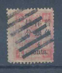 1897 CHINA EMPIRE, EMPRESS DOWAGER SUCHARGE 4c/4Cds, Yang 40, used.