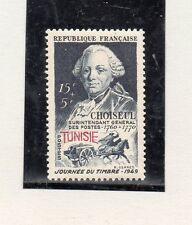 Colonia Francesa Tunez Día de Sello serie del año 1949 (CU-350)