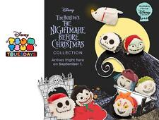 NWT Disney Store Authentic Nightmare Before Christmas Mini Tsum Tsum - Set of 8