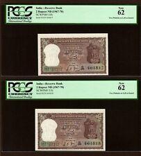 2 CONSECUTIVE, RS. 2 PICK 51b (1967-70) { L. K. JHA } PCGS 62 REPUBLIC INDIA