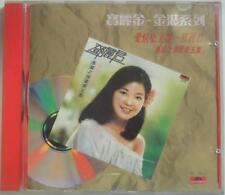 Teresa Teng 鄧丽君 1989 PolyGram Records Chinese CD Polydor 837 856-2 Silver Ring
