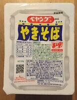 "Japanese Instant Yakisoba, ""Peyoung Saouce Yakisoba"", Peyangu, Long Seller, 120g"