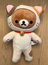 "RILAKKUMA 12"" Cat standing Plush Stuffed Animal New with Tag"