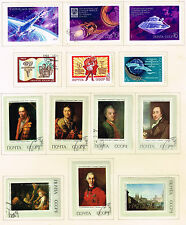 Russia Soviet stamps set Art Space 1972