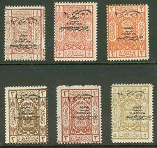 Saudi Arabia 1925 Second Jeddah surcharge & h.s. invert