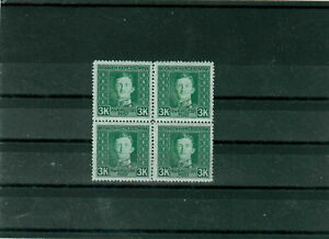 Bosnia 1917, 3kr Carlo stamps in block of four, MNH