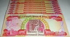 IRAQI DINAR UNCIRCULATED RAMDOMLY SERIAL NUMBERED-  8X 25000  = 200,000 DINAR
