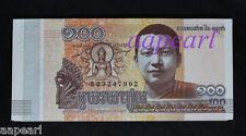 a bundle 100pcs Cambodia 100 Riel (2014) paper money Banknotes Uncirculated