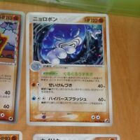 POKEMON JAPANESE RARE CARD HOLO CARTE 068/106 Poliwrath UNLIMITED JAPAN NM