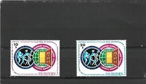 Guinea 1983 International Year of the Disabled Set MNH
