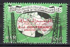 Syria / UAR - 1959 2nd economy conference - Mi. V 43 MNH