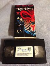 The King of Masks (1996) - VHS Video Tape - Drama - Sichuan Change Art