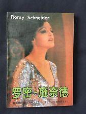 LIVRE CHINOIS SUR ROMY SCHNEIDER SISSI IMPERATRICE CHINESE EDITION CHINE CHINA
