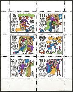 Germany (East) DDR GDR 1969 MNH Fairy Tales Jorinde and Joringel Minisheet