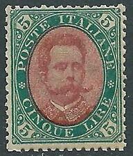 1889 REGNO UMBERTO I 5 LIRE MNH ** - E112