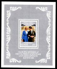 Kenya - 1981 Royal wedding - Mi. Bl. 16 MNH