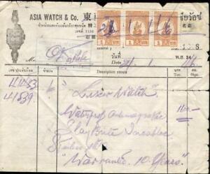 Thailand document revenues 1946 fiscal